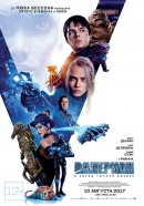 Valerian-and-the-city-of-a-thousand-planets c5a68b0bb5908684f3dea30b134180a3.jpg