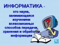 Файл:Hello html 5d15db79.jpg - IOC